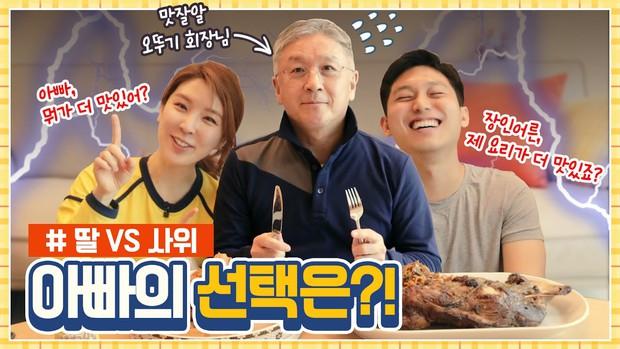 Thiên kim tập đoàn thực phẩm lớn nhất Hàn Quốc: Xinh như sao Kpop, không buồn thừa kế mà đi làm YouTuber, rủ luôn cả bố Chủ tịch quay Mukbang - Ảnh 6.