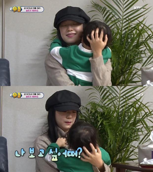 Bà xã Kang Gary được nhận xét có ngoại hình giống Song Ji Hyo? - Ảnh 2.