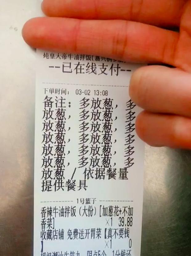 """Khách order ghi chú """"thêm hành"""" 15 lần vào suất ăn, nhân viên cục súc làm ra thành phẩm khiến netizen """"xỉu ngang"""" - Ảnh 1."""