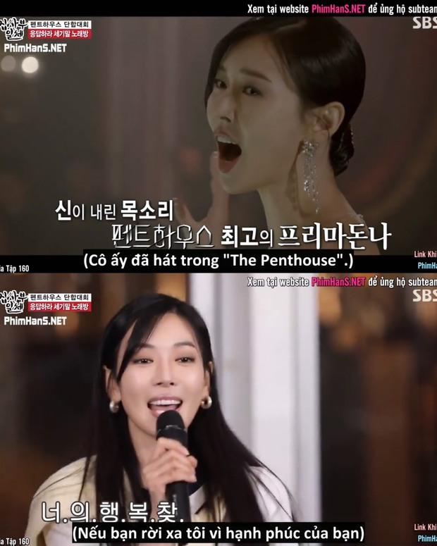 Ác nữ Penthouse khoe giọng hát... dở, chứng minh câu: Giọng cao giả mạo Cheon Seo Jin! - Ảnh 1.