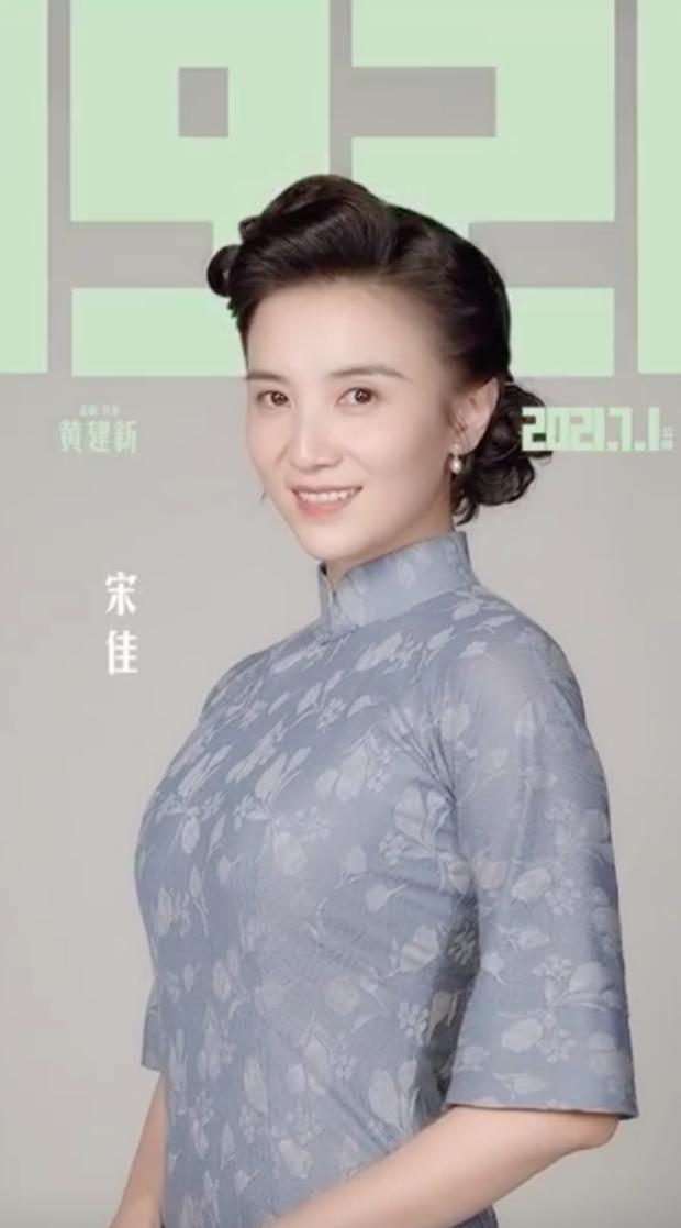 Phim quy tụ gần 20 mỹ nữ hot nhất Cbiz gặp lỗi photoshop chí mạng, visual Triệu Lộ Tư - Lưu Thi Thi cũng cứu không nổi - Ảnh 12.