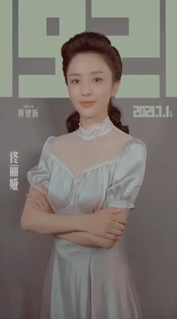 Phim quy tụ gần 20 mỹ nữ hot nhất Cbiz gặp lỗi photoshop chí mạng, visual Triệu Lộ Tư - Lưu Thi Thi cũng cứu không nổi - Ảnh 7.