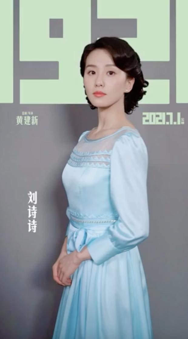 Phim quy tụ gần 20 mỹ nữ hot nhất Cbiz gặp lỗi photoshop chí mạng, visual Triệu Lộ Tư - Lưu Thi Thi cũng cứu không nổi - Ảnh 5.