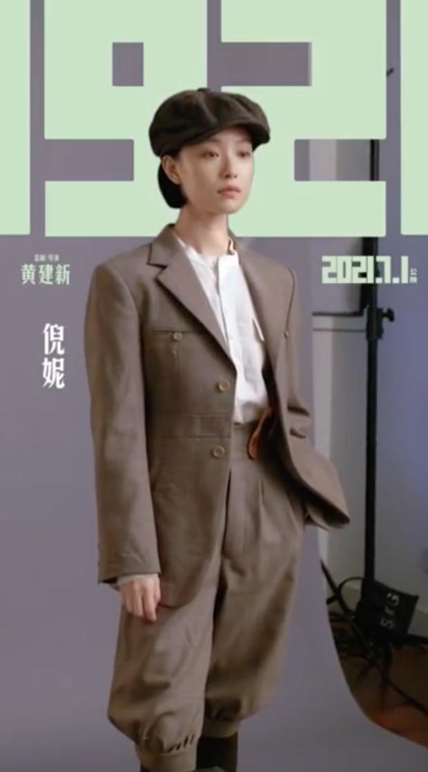 Phim quy tụ gần 20 mỹ nữ hot nhất Cbiz gặp lỗi photoshop chí mạng, visual Triệu Lộ Tư - Lưu Thi Thi cũng cứu không nổi - Ảnh 6.