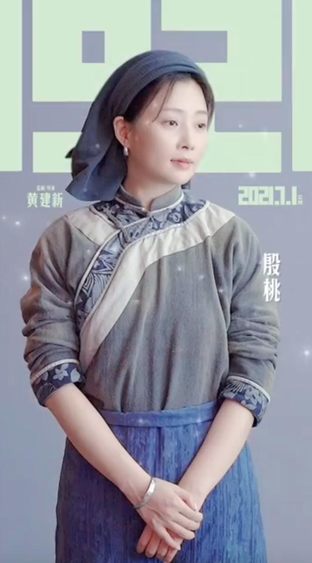 Phim quy tụ gần 20 mỹ nữ hot nhất Cbiz gặp lỗi photoshop chí mạng, visual Triệu Lộ Tư - Lưu Thi Thi cũng cứu không nổi - Ảnh 13.