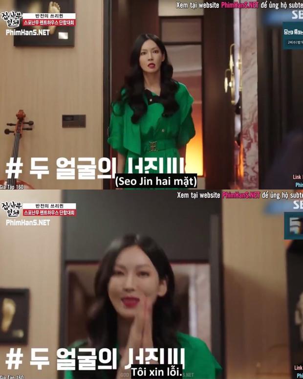 Ác nữ Cheon Seo Jin bị tiểu tam Oh Yoon Hee tố hai mặt sau ống kính? - Ảnh 6.