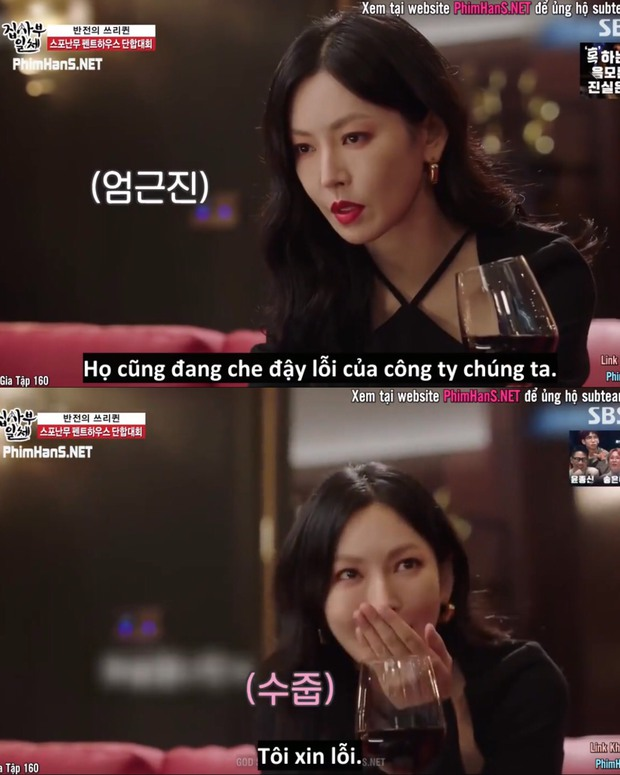 Ác nữ Cheon Seo Jin bị tiểu tam Oh Yoon Hee tố hai mặt sau ống kính? - Ảnh 7.