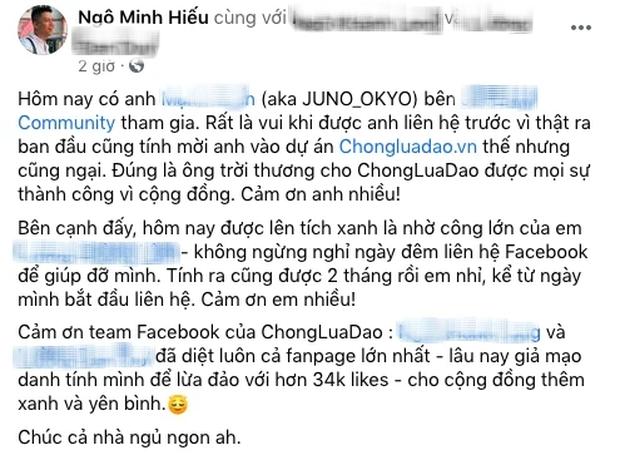 Hieupc vừa khoe Facebook có tick xanh đã bị cộng đồng ùa vào troll chuyện cũ - Ảnh 2.