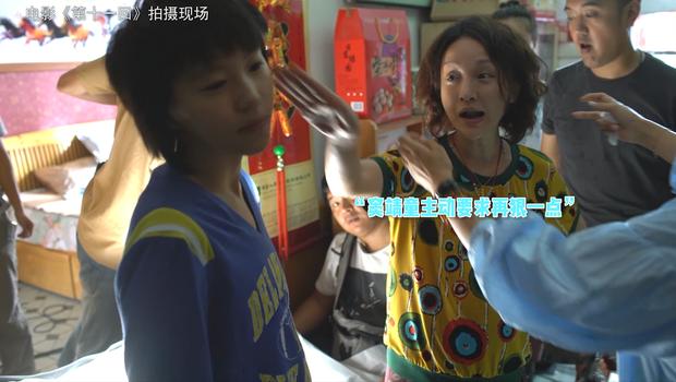 Rò rỉ hình ảnh Châu Tấn bạt tai con gái Vương Phi, hành động ngay sau đó của 2 người gây chú ý - Ảnh 6.