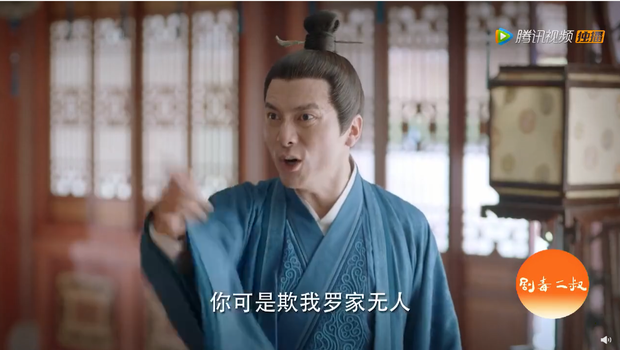 Thủ phạm giết vợ cũ Chung Hán Lương bị Đàm Tùng Vận chỉ điểm ở preview Cẩm Tâm Tựa Ngọc - Ảnh 14.