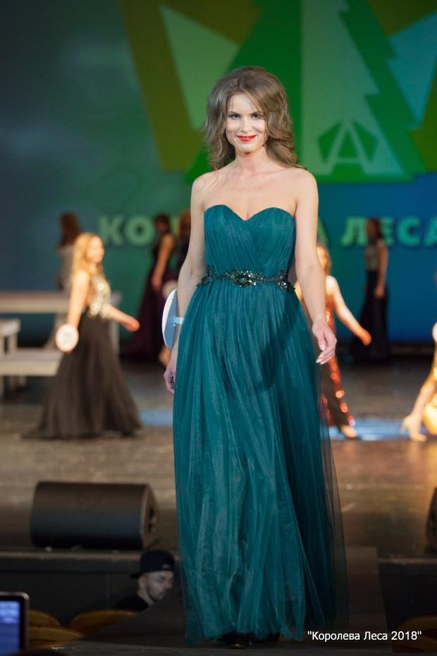 Hoa hậu Nga bị phát hiện thi thể không nguyên vẹn trong rừng, thủ phạm và động cơ gây án vô lý khiến dư luận rùng mình - Ảnh 3.