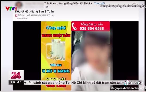 VTV24 đưa tin một nữ nghệ sĩ quảng cáo sản phẩm sai sự thật, tên của Vân Dung xuất hiện? - Ảnh 1.