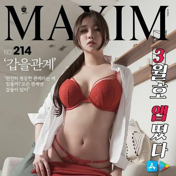 Từng ồn ào với scandal bị quấy rối, nữ streamer siêu vòng một gây sốc khi được lên trang bìa tạp chí MAXIM - Ảnh 4.