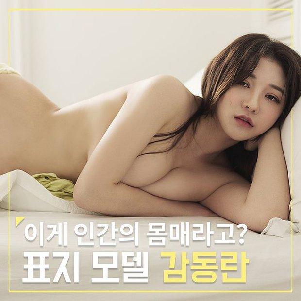 Từng ồn ào với scandal bị quấy rối, nữ streamer siêu vòng một gây sốc khi được lên trang bìa tạp chí MAXIM - Ảnh 5.