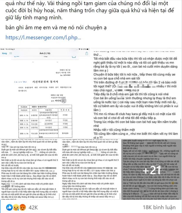 Vụ nữ du học sinh tại Hàn Quốc tố bị hiếp dâm tập thể: Mẹ nạn nhân lần đầu lên tiếng, chia sẻ về tình trạng của con gái - Ảnh 1.
