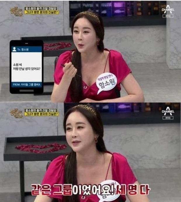 Cựu Hoa hậu Hàn Quốc và loạt scandal trên show thực tế: Mắng nhiếc mẹ chồng, ki bo từng đồng với chồng lẫn con - Ảnh 8.