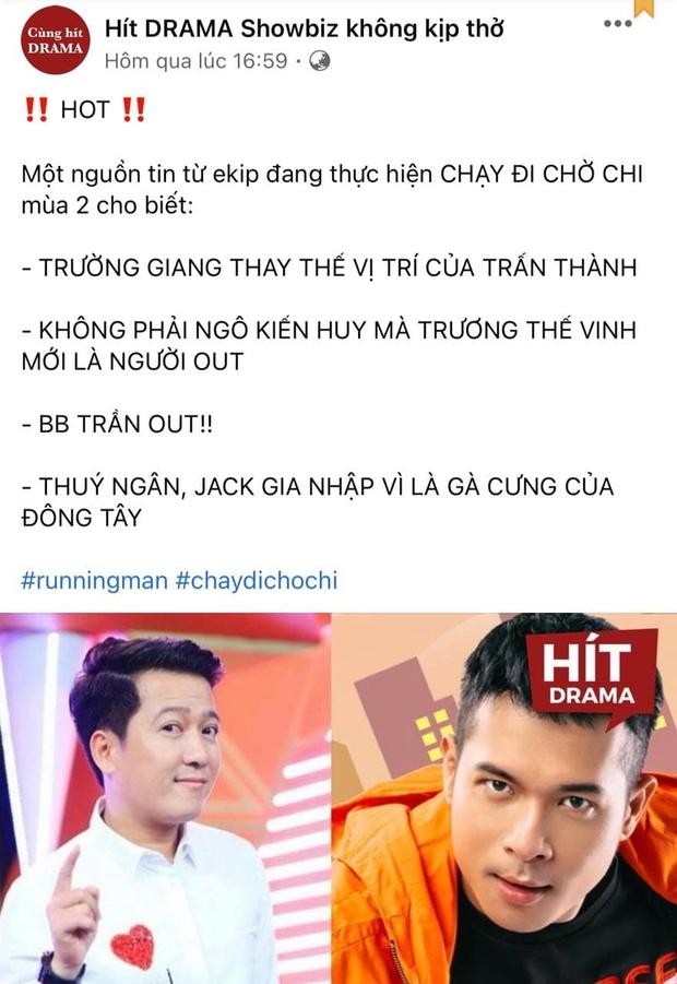 Trường Giang sẽ thay thế Trấn Thành ở Running Man Vietnam mùa 2? - Ảnh 3.