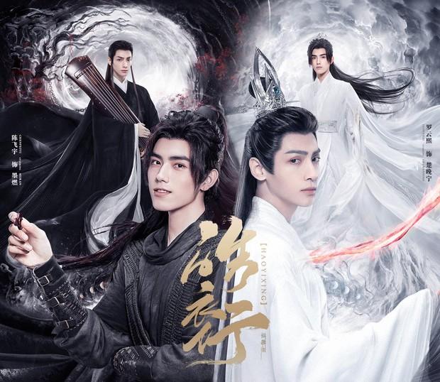 Toàn bộ phim đam mỹ sẽ bị cấm phát sóng trong năm 2021, Thiên Nhai Khách bỗng dưng bị đổ lỗi? - Ảnh 3.