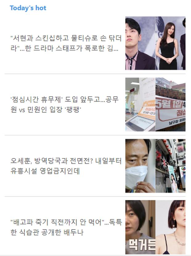 Top 1 Dispatch: Vừa bị khui hẹn hò, tài tử Hạ Cánh Nơi Anh dính phốt thô lỗ làm Seohyun bật khóc và đây là phản ứng mới nhất của người trong cuộc - Ảnh 3.