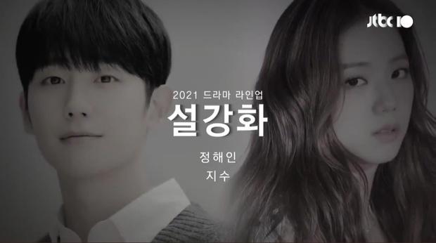 Bất chấp khán giả tẩy chay, Snowdrop của Jisoo vẫn được nhá hàng trong clip kỉ niệm 10 năm của JTBC - Ảnh 2.