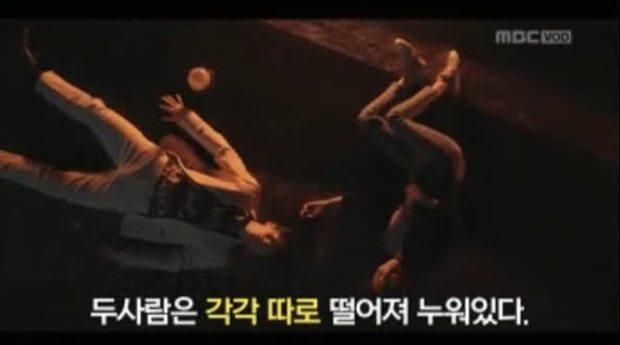 Dispatch tiết lộ có 13 cảnh tình tứ bị cắt ở Time: Đến cả lễ cưới mà Kim Jung Hyun cũng không nắm tay Seohyun - Ảnh 2.