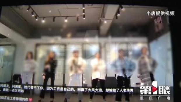 Cạm bẫy nghệ thuật bủa vây các hot girl Trung Quốc: Nợ ngập đầu tiền phẫu thuật thẩm mỹ, học lớp người mẫu lại được làm nghề bồi rượu - Ảnh 2.