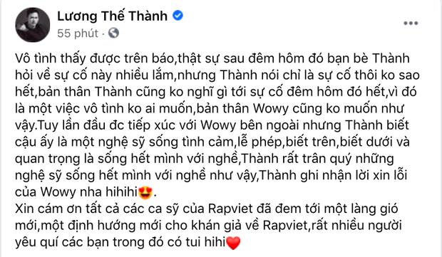 Lương Thế Thành lên tiếng khi bị Wowy gọi sai tên tại concert Rap Việt, cách xử lý được công chúng khen ngợi rần rần - Ảnh 2.