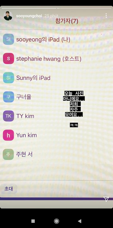 Giữa lùm xùm em út Seo Hyun bị Kim Jung Hyun cư xử thô lỗ, 8 thành viên SNSD bất ngờ mở phòng họp online - Ảnh 3.