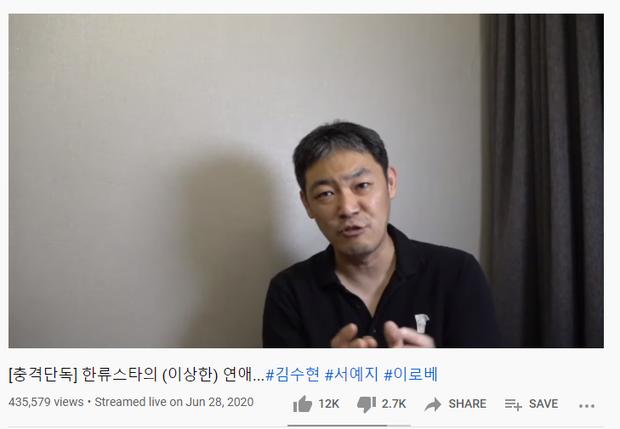 """YouTuber """"tiên tri"""" chuyện tình Seo Ye Ji - Kim Jung Hyun từ 9 tháng trước, sởn da gà cách """"điên nữ"""" huấn luyện bạn trai - Ảnh 2."""