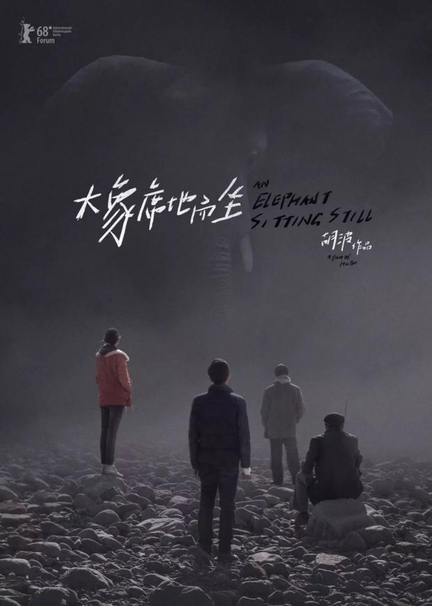 Phim Trung khiến đạo diễn treo cổ tự tử trước ngày công chiếu, vượt mặt Trương Nghệ Mưu thắng giải cao nhất - Ảnh 1.