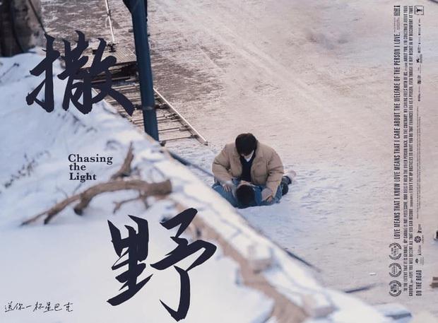 Cặp đam mỹ Vai Trái Có Cậu đóng cảnh ngược vẫn tình như phim Hàn, visual được khen như xé sách bước ra - Ảnh 4.
