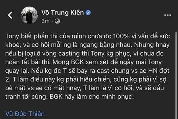 Xôn xao thí sinh bị loại tại casting Rap Việt mùa 2 nhưng không phục, tag hẳn tên Rhymastic đòi thi lại! - Ảnh 1.