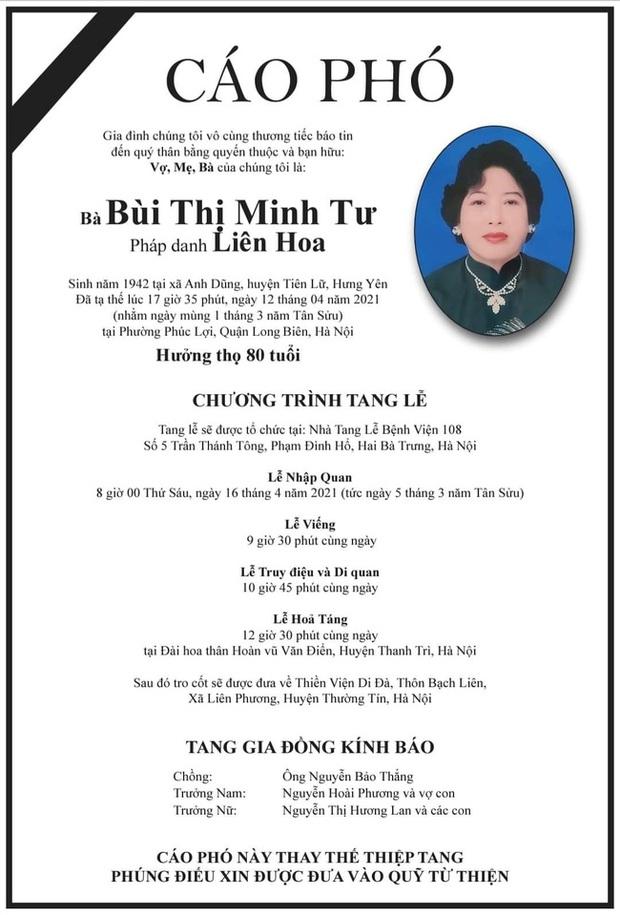 Mẹ chồng nghệ sĩ Việt Hương qua đời, hưởng thọ 80 tuổi - Ảnh 2.