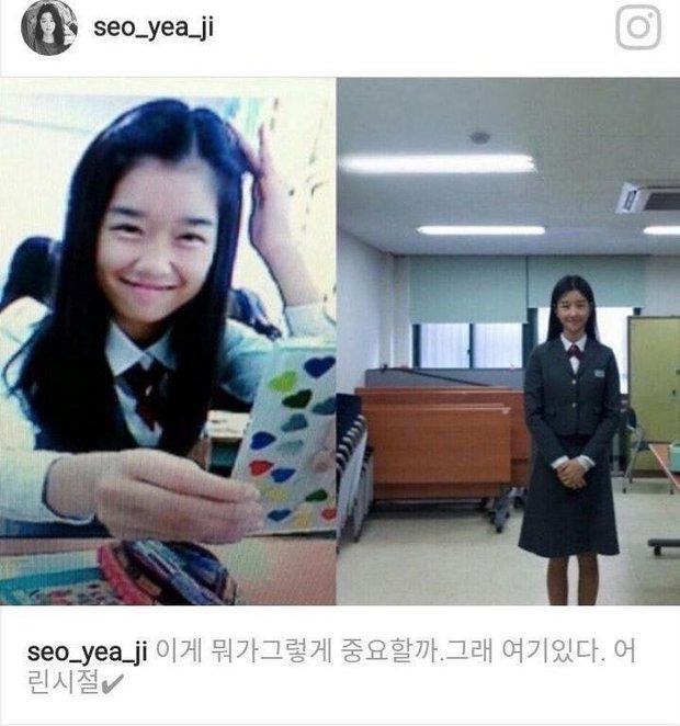 """Hết thao túng tài tử Hạ Cánh Nơi Anh, """"điên nữ"""" Seo Ye Ji lại dính phốt bạo lực: Bị bóc từ năm 2014 nhưng không ai chú ý? - Ảnh 3."""