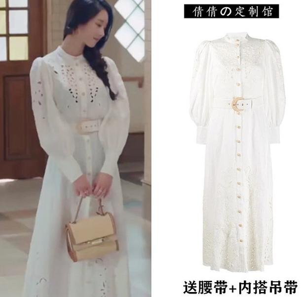 Seo Ye Ji từng khiến dân tình phát điên vì hàng loạt outfit cực đỉnh trong Điên Thì Có Sao - Ảnh 16.