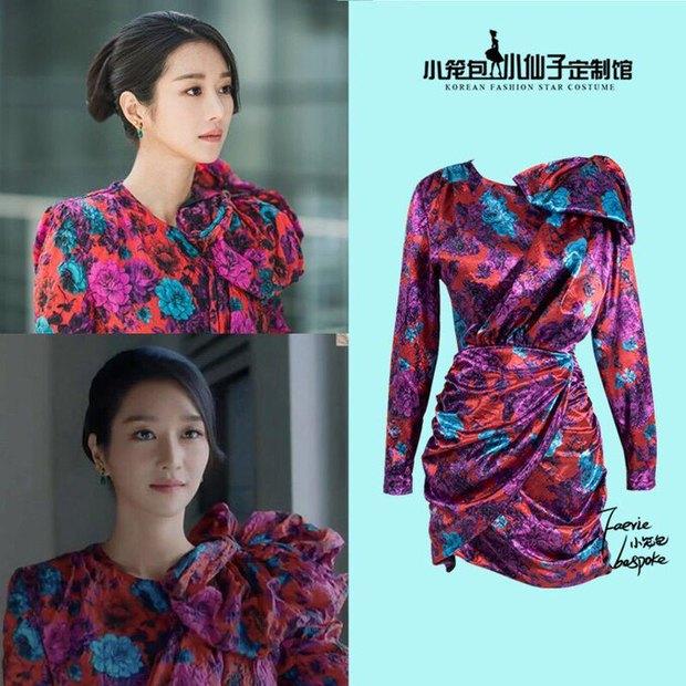 Seo Ye Ji từng khiến dân tình phát điên vì hàng loạt outfit cực đỉnh trong Điên Thì Có Sao - Ảnh 17.