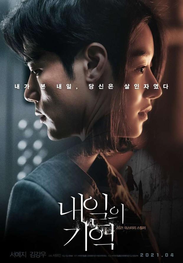 Seo Ye Ji: Đóa hoa báu vật nở muộn bị lột mặt nạ sau 1 đêm, điên nữ đáng sợ từ phim ra đời thực mấp mé ở bờ vực toang cả sự nghiệp - Ảnh 15.