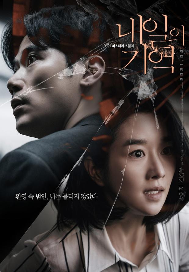 Seo Ye Ji rút lui gấp khỏi họp báo phim sau phốt điều khiển bạn trai, netizen hả hê: Ai bảo dám đụng vào SNSD! - Ảnh 5.