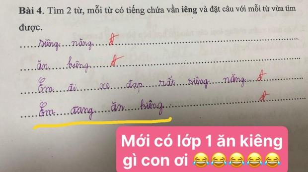 Học trò lớp 1 trổ tài làm bài tập tiếng Việt siêu lầy, đến giáo viên cũng phải thốt lên: Cười tắc thở mất! Đi dạy như tấu hài - Ảnh 3.