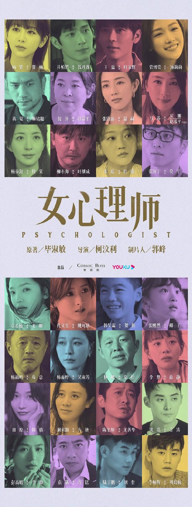 Dương Tử bị một sao nữ tiếng tăm át visual toàn tập ở trailer Nữ Bác Sĩ Tâm Lý - Ảnh 8.