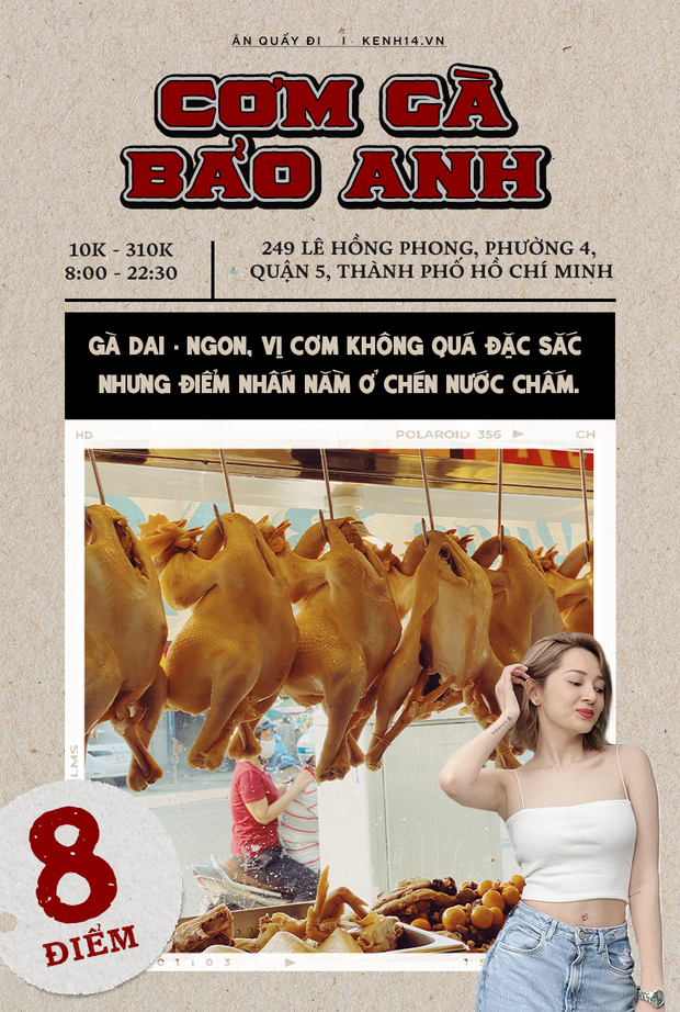 Kiểm chứng lời đồn được dân tài xế taxi Sài Gòn truyền tai nhau: Cơm gà nhà Bảo Anh ngon nhất cái Quận 5! - Ảnh 20.