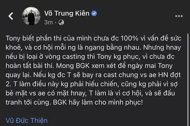 Lan truyền kết quả casting Rap Việt: Loạt tay to giới rap trượt thẳng cẳng, cặp đôi Simple Love vào vòng trong? - Ảnh 9.