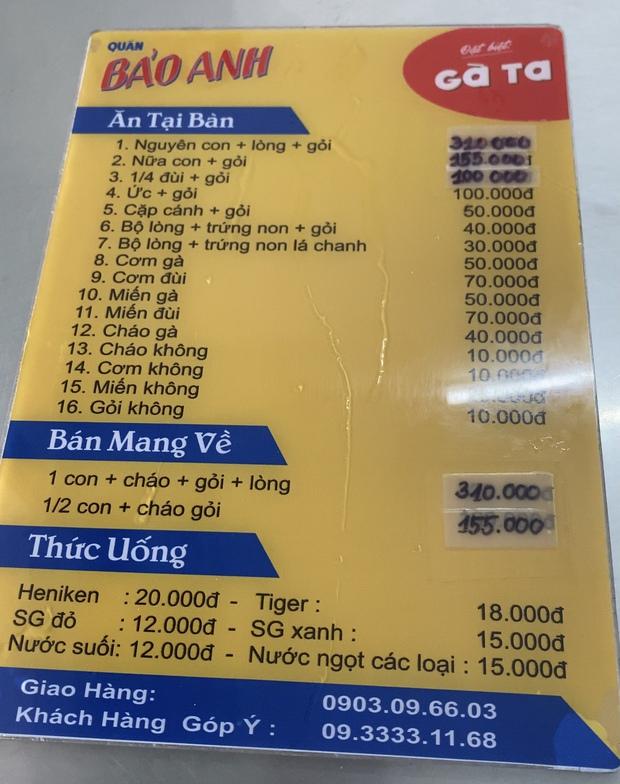 Kiểm chứng lời đồn được dân tài xế taxi Sài Gòn truyền tai nhau: Cơm gà nhà Bảo Anh ngon nhất cái Quận 5! - Ảnh 12.