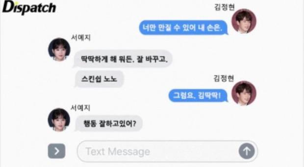 Tài tử Hạ Cánh Nơi Anh viết thư xin lỗi Seohyun, nhưng có điểm gây khó hiểu liên quan đến vụ thao túng bị Dispatch bóc trần - Ảnh 4.