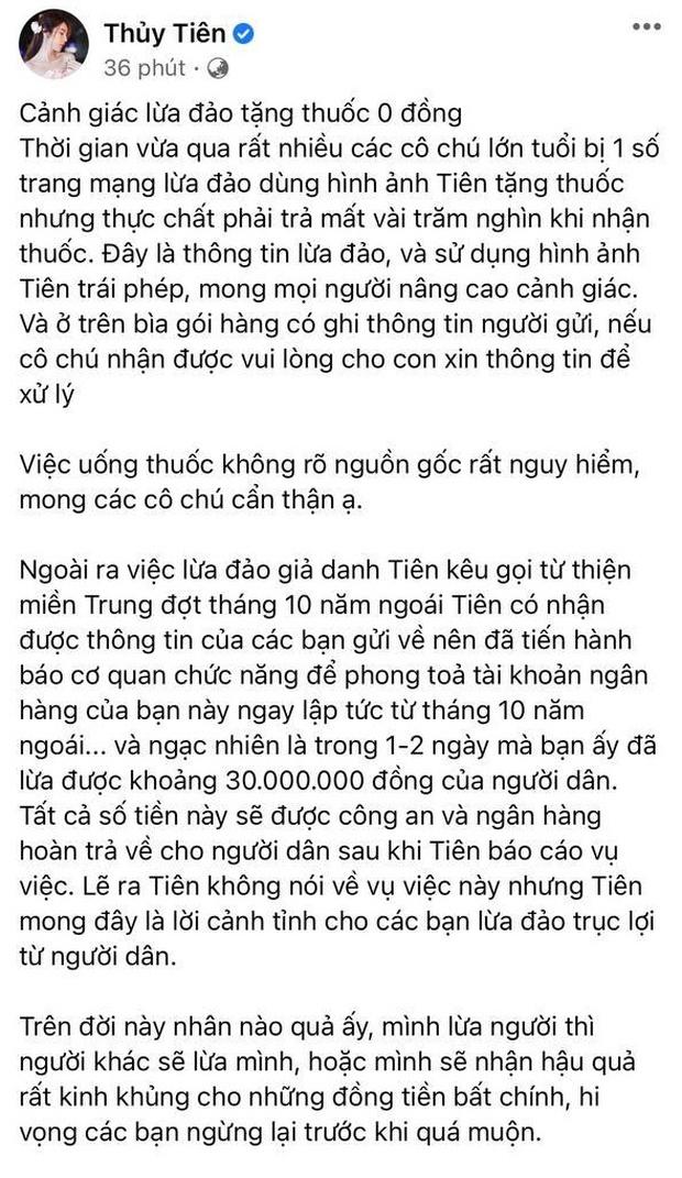 Thuỷ Tiên bị mạo danh tặng thuốc lừa đảo, tiết lộ gây sốc về số tiền bị kẻ gian chiếm trong drama cứu trợ miền Trung - Ảnh 2.