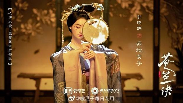Ngu Thư Hân bớt dẹo hơn hẳn, Vương Hạc Đệ khí chất ngời ngời trên poster Thương Lan Quyết - Ảnh 5.