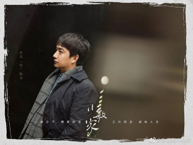 Châu Tấn trẻ ra chục tuổi, visual y hệt thời Anh Hùng Xạ Điêu 18 năm trước ở phim mới - Ảnh 2.