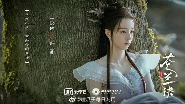 Ngu Thư Hân bớt dẹo hơn hẳn, Vương Hạc Đệ khí chất ngời ngời trên poster Thương Lan Quyết - Ảnh 7.
