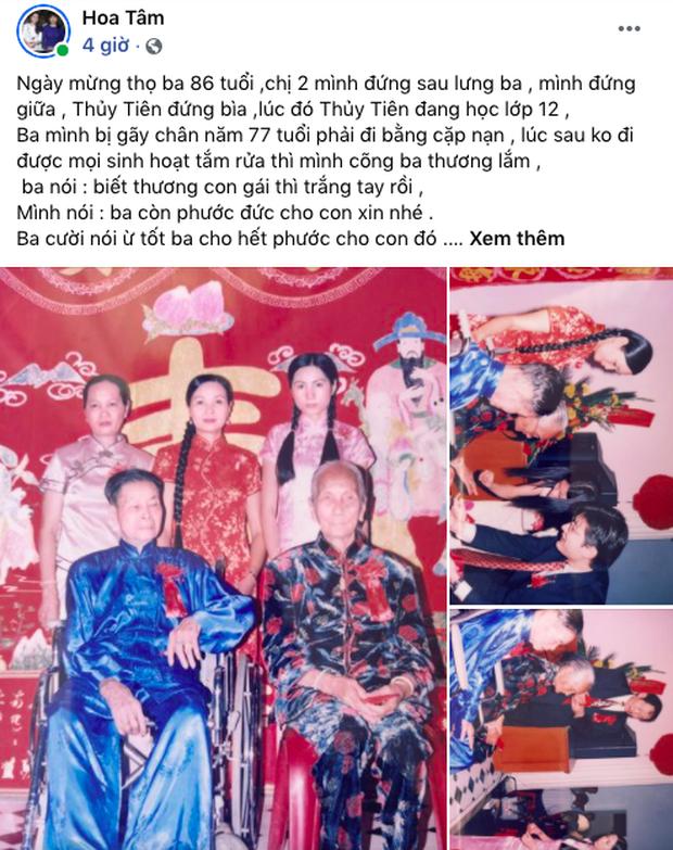 Mẹ ruột Thuỷ Tiên khui lại ảnh gia đình năm xưa, nhan sắc nữ ca sĩ khác một trời một vực với hiện tại - Ảnh 2.