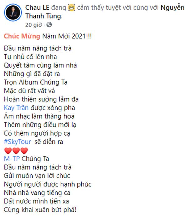 Sự nghiệp âm nhạc của Kay Trần khi về công ty Sơn Tùng: chụp choẹt vài tấm ảnh, dự sự kiện và share bài ủng hộ Sếp là chủ yếu - Ảnh 11.